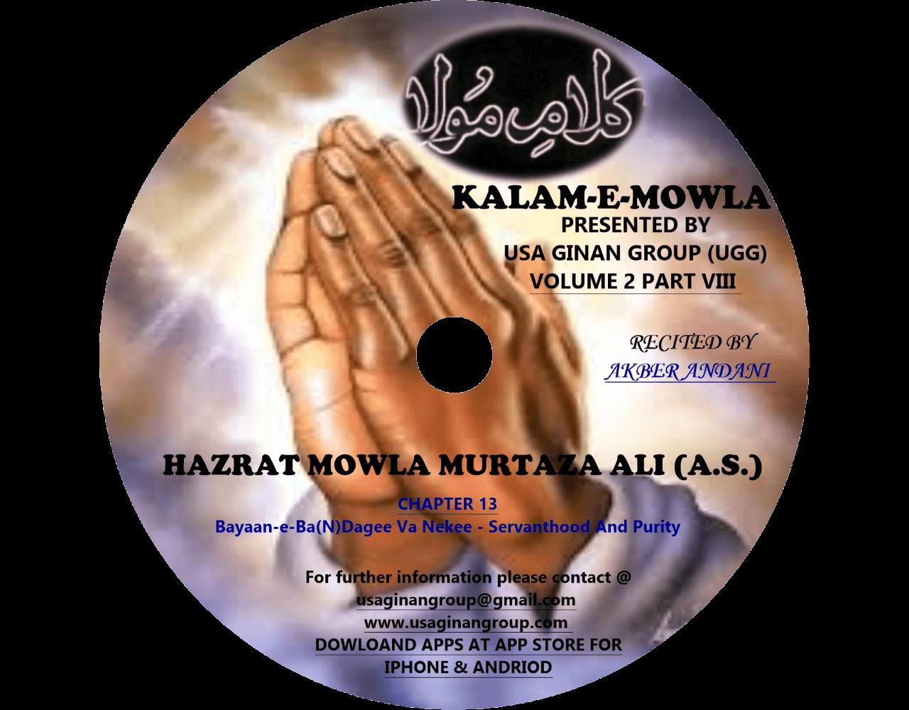 Kalam-E-Mowla