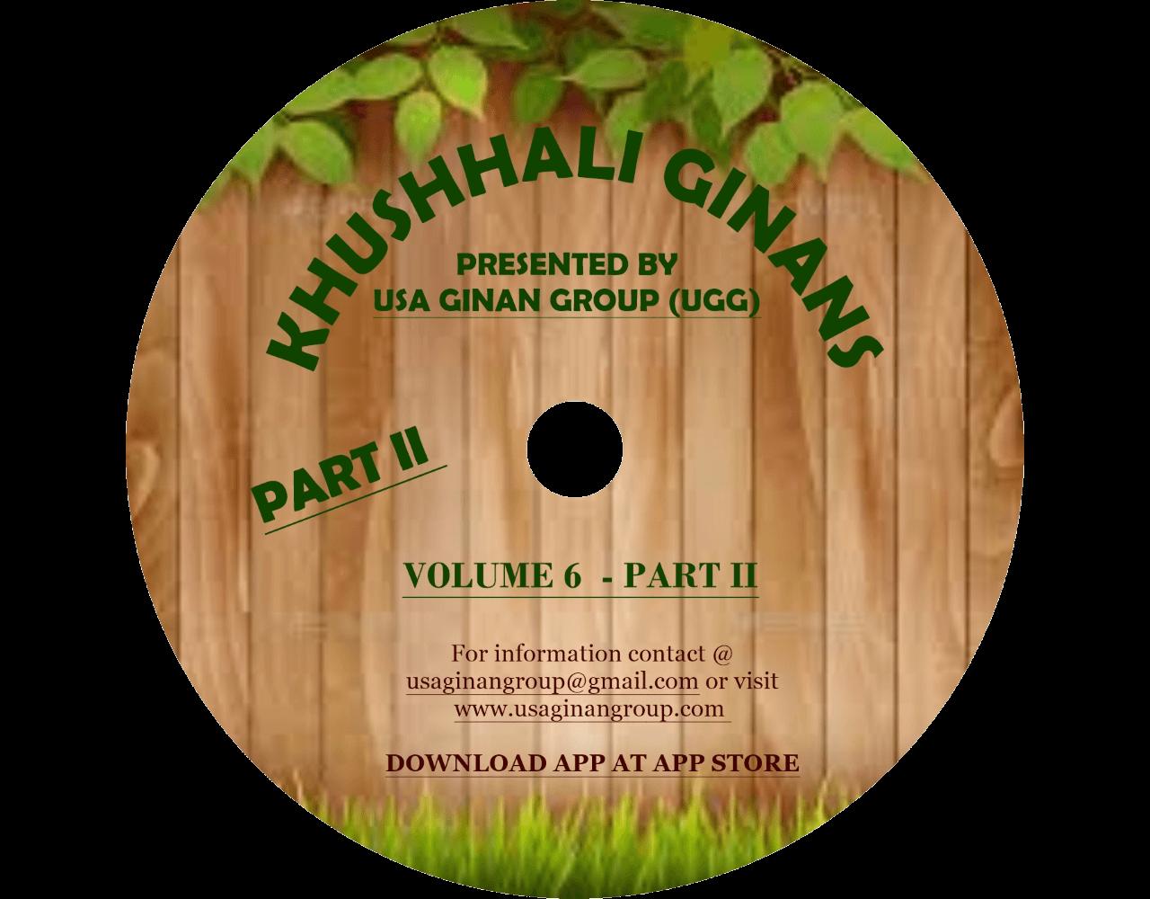 Khushhali Ginans